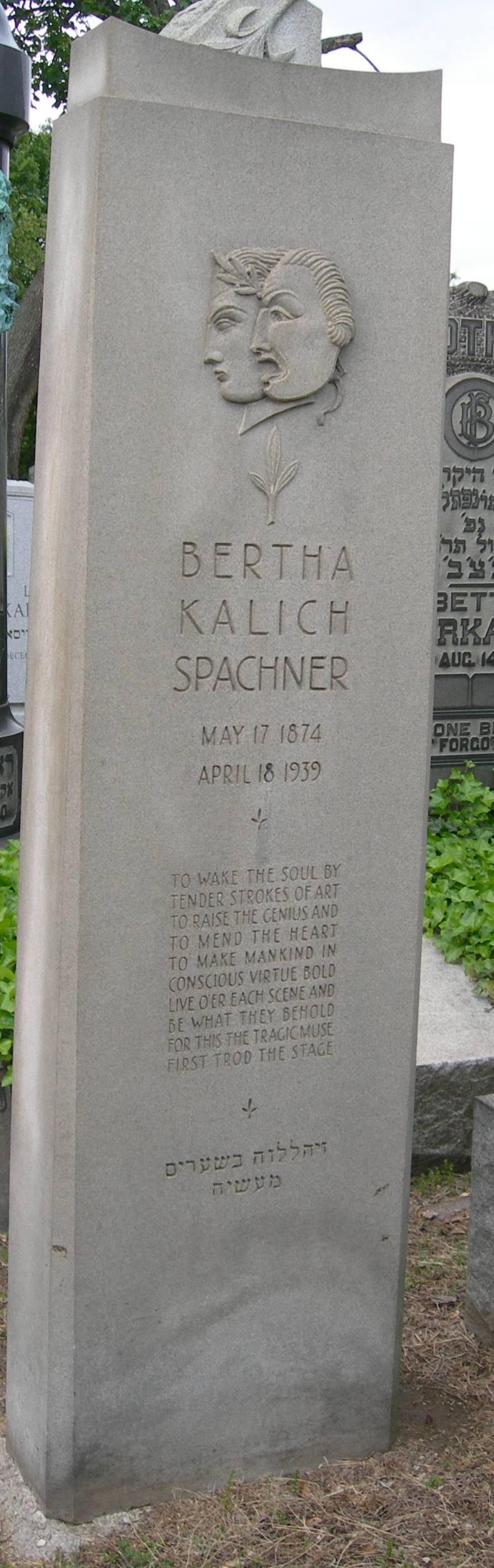 Bertha -