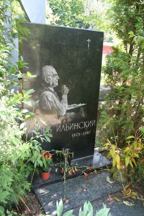 Moscow, Russia: At Novodevichy Cemetery. -