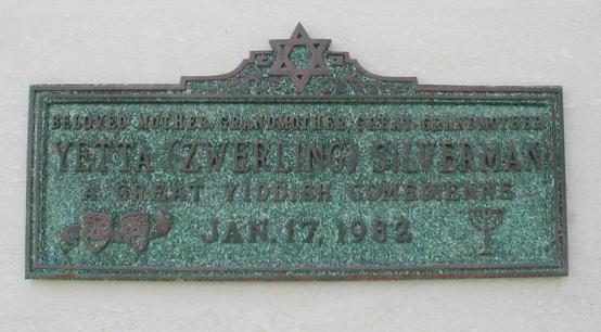 Yetta  Zwerling