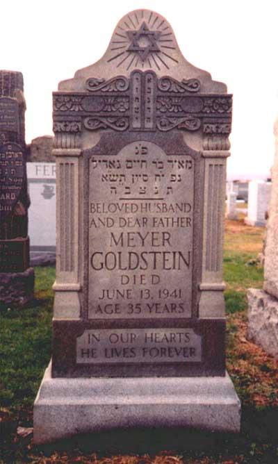 goldsteinmartin -