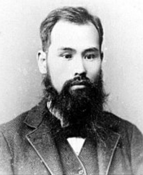 Yoshiharu Iwamoto