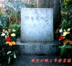 Tadao Yanaihara